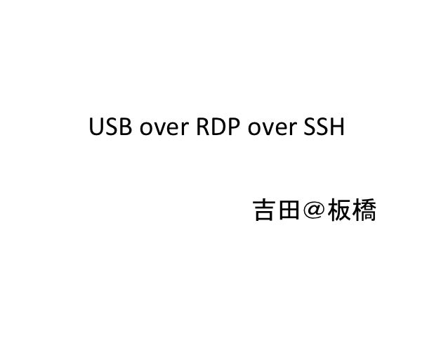 USB over RDP over SSH