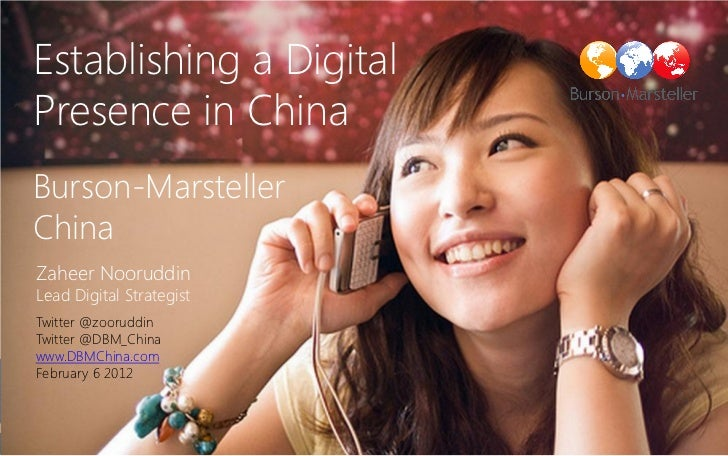 Establishing a Digital                                               Presence in ChinaD/BM l Digital and Social Media Infl...
