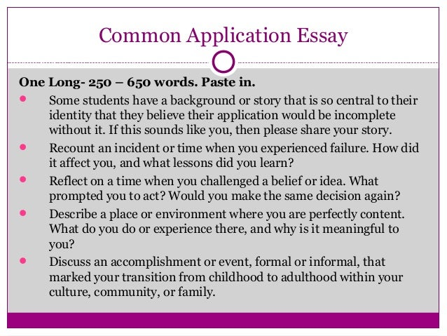 common app essay too long When i showed my first common application essay final draft to several teachers and advisers (most of whom had significant experience with the college admissions process), i received universally positive feedback as far as the writing went, but a couple noted that it might have been too risky.