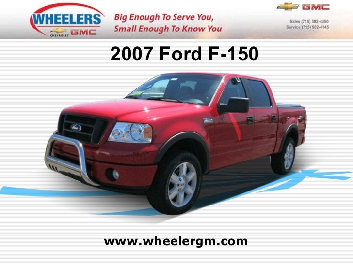 Used 2007 Ford F-150 at Marshfield, Wausau, Stevens Point, WI