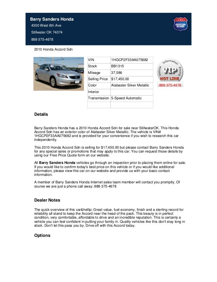 Used_2010_Honda_Accord_Sdn_For_Sale_Near_Tulsa_OK_-_Stock%23_BB1315