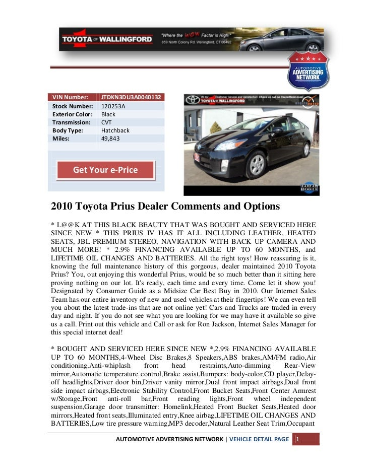 Used 2010 Toyota Prius For Sale Near New Haven CT