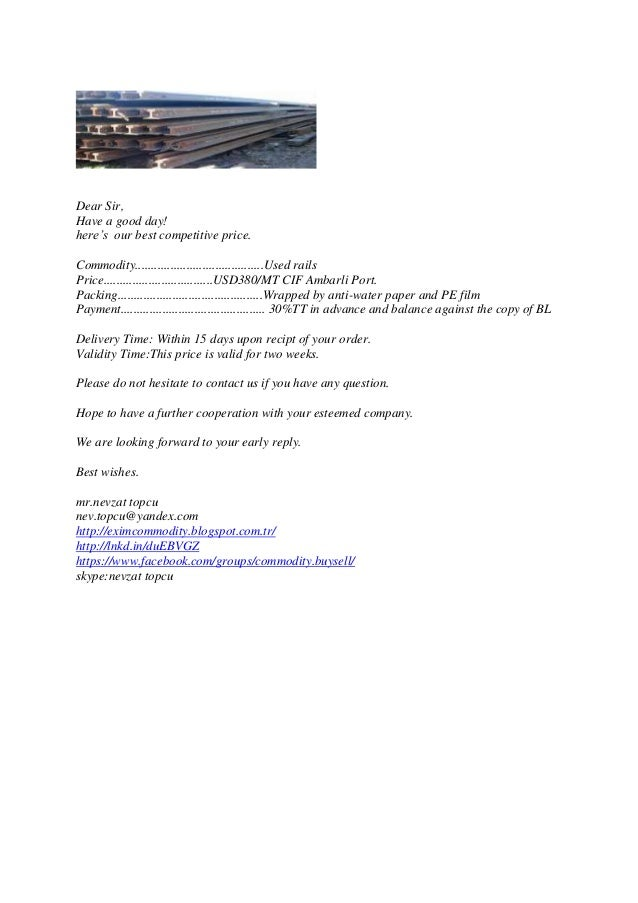 commodity used rails offer