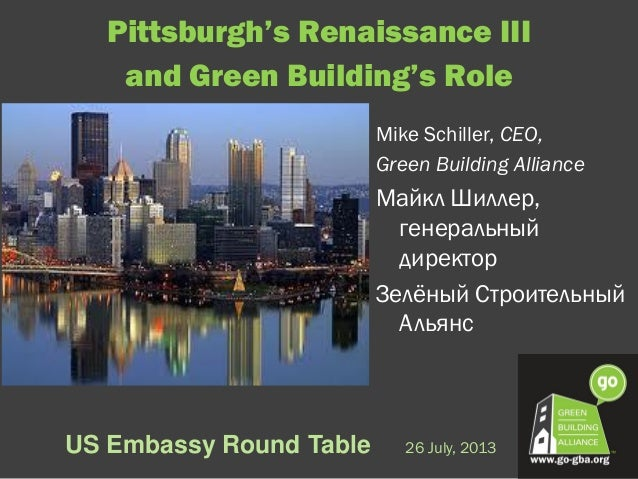 © 2011 Green Building Alliance1 Pittsburgh's Renaissance III and Green Building's Role Mike Schiller, CEO, Green Building ...
