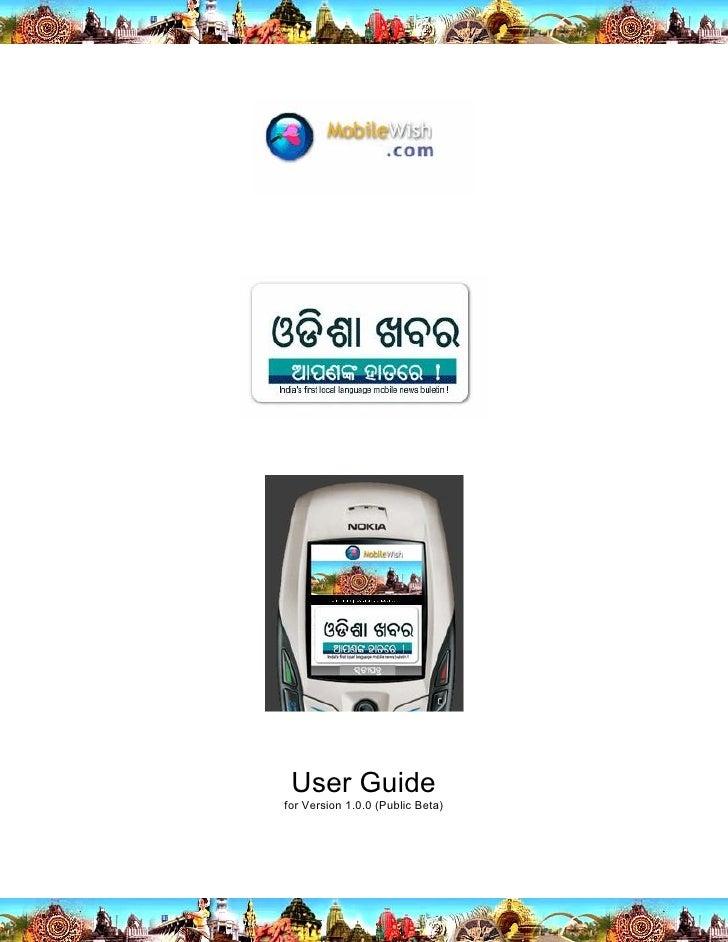 Odisha Khabar Userguide