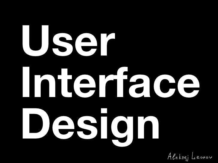 UserInterfaceDesign