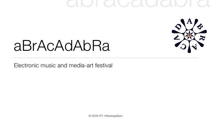 abracadabra aBrAcAdAbRa Electronic music and media-art festival                                  © 2009 НП «Абракадабра»