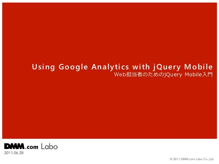 Using Google Analytics with jQuery Mobile