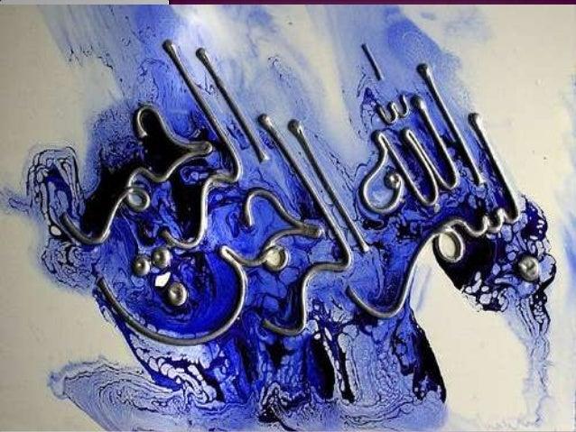 M.RizwanShahzad FasialUzmaFazalNasira Aslam