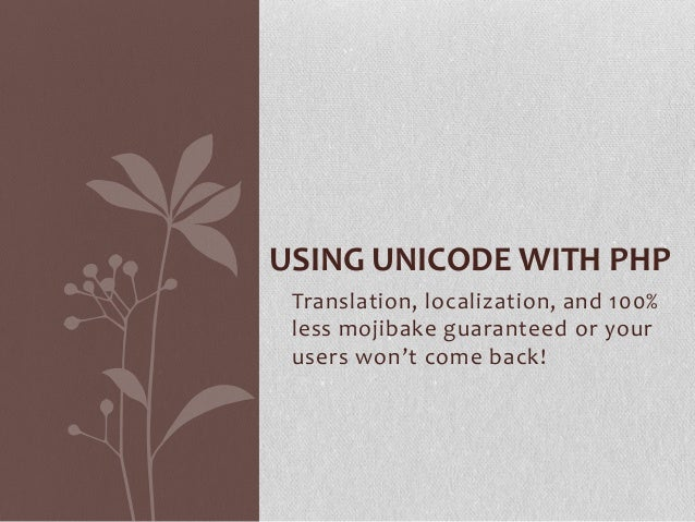 Using unicode with php