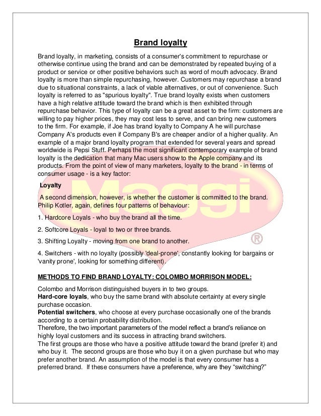 apple brand essay