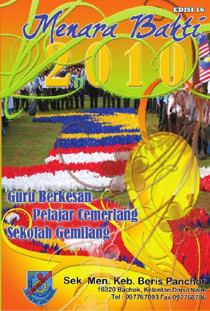 Menara Bakti    Edisi   16(2010)SMK Beris Panchor   S'PANCHOR BESTARI