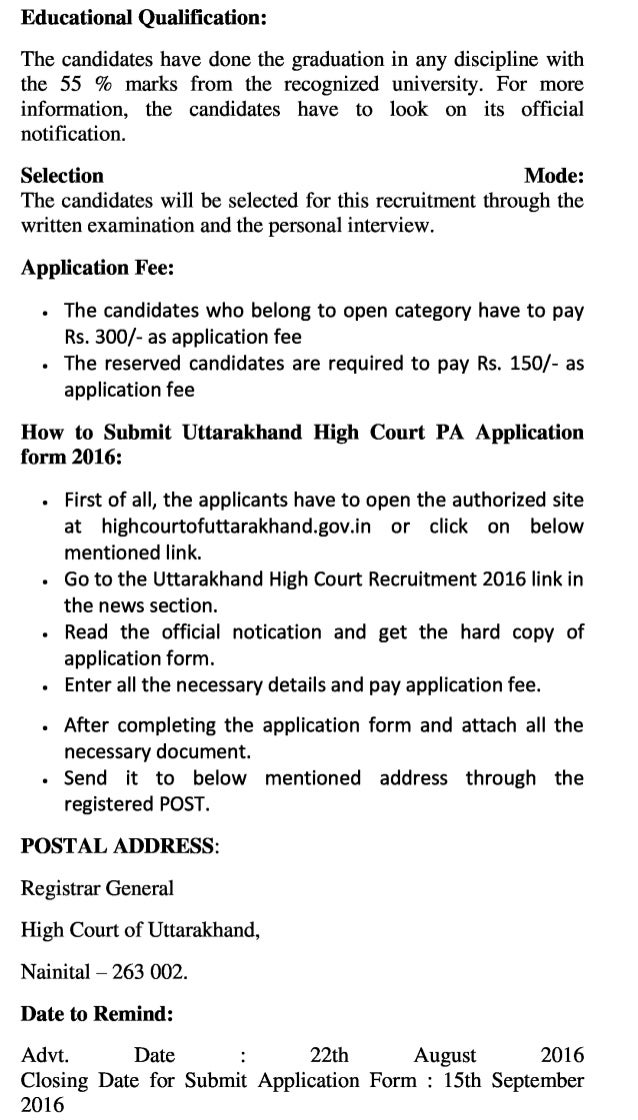 Uttarakhand high court govt job recruitment 2016 latest personal assistants vacancy exam result