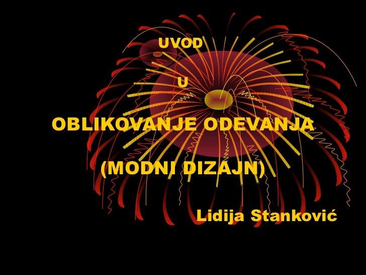 UVOD         UOBLIKOVANJE ODEVANJA   (MODNI DIZAJN)             Lidija Stanković