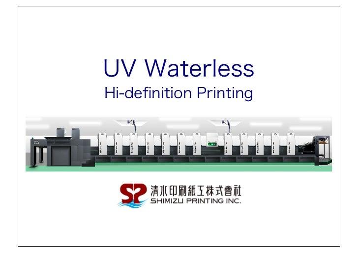 UV WaterlessHi-definition Printing