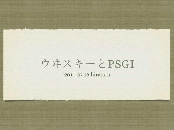 PSGI2011.07.16 hiratara