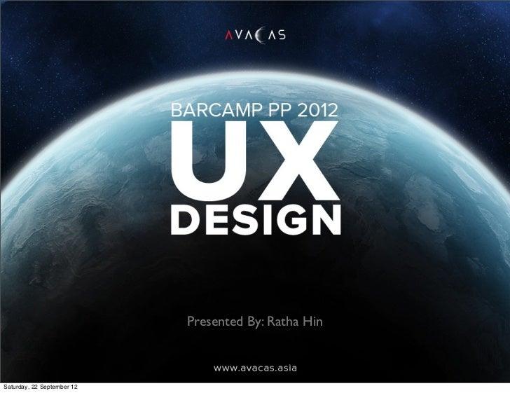 Ux design   bar camp