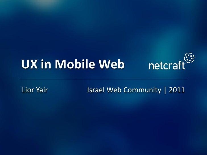 UX in Mobile WebLior Yair   Israel Web Community   2011