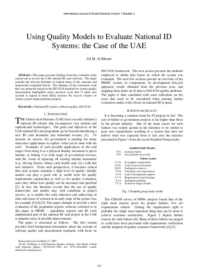 Using Quality Models to Evaluate National ID Systems: the Case of the UAE