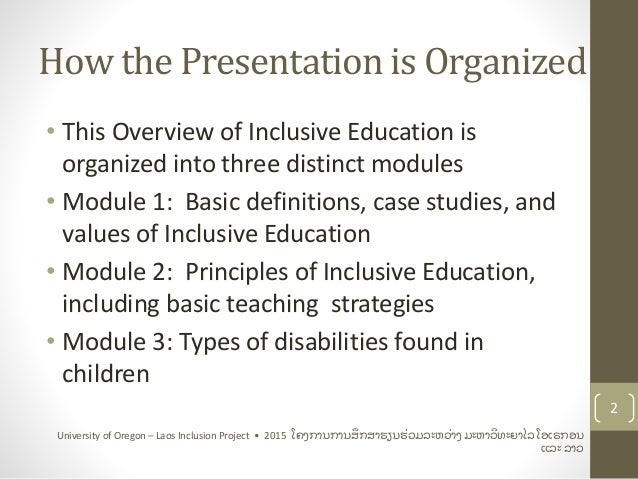 overview of inclusive education Overview of inclusive education dr dan close we use your linkedin profile and activity data to personalize ads and to show you more relevant ads.
