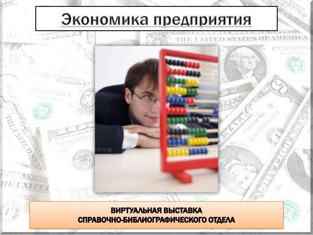 book Estudio técnico