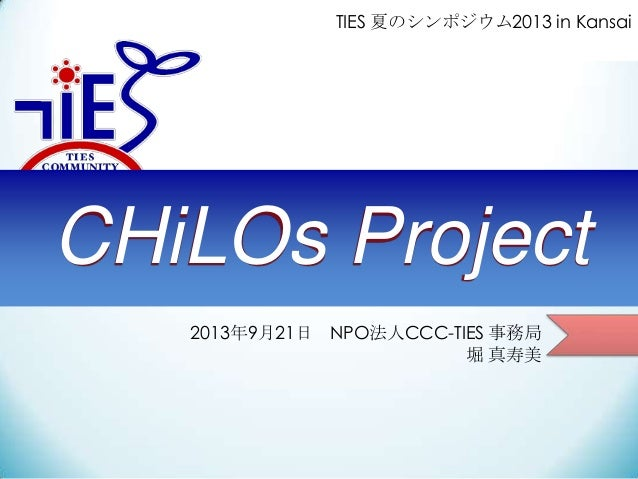 CHiLOs Project