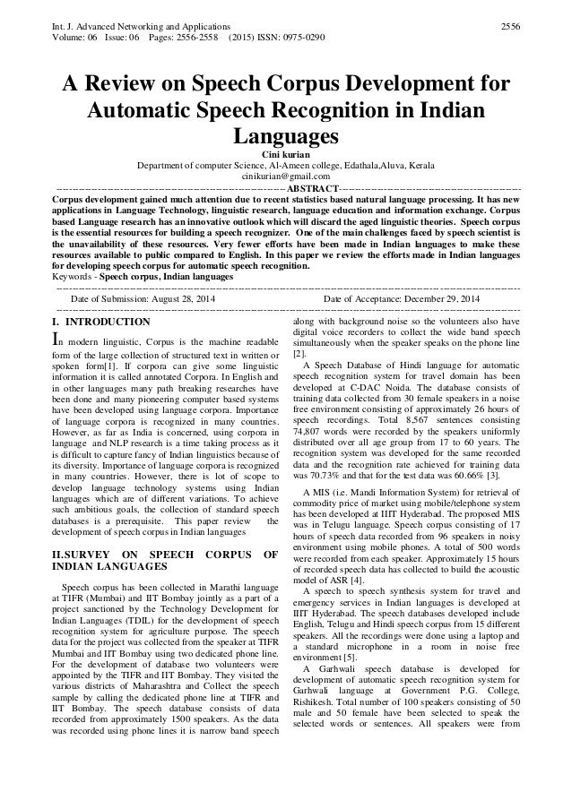 Talk:Corpus linguistics