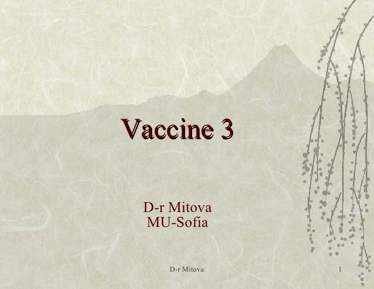 Vaccine4 influenza