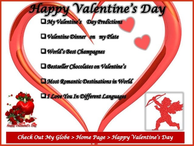 Check Out My Globe > Home Page > Happy Valentine's Day
