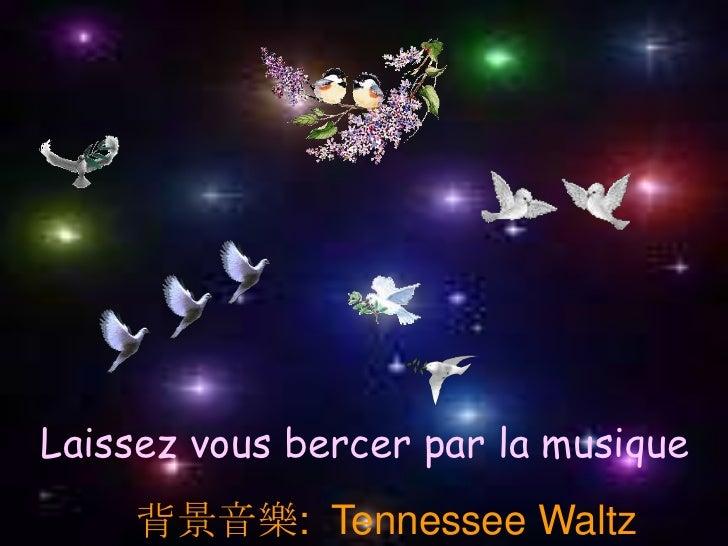 Laissez vous bercer par la musique  彩雲 錄製   背景音樂: Tennessee Waltz