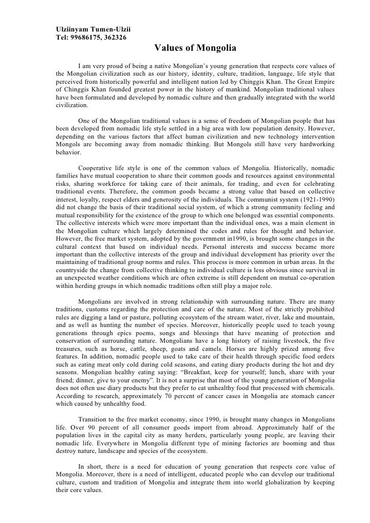 Ulziinyam Tumen-UlziiTel: 99686175, 362326                                    Values of Mongolia         I am very proud o...