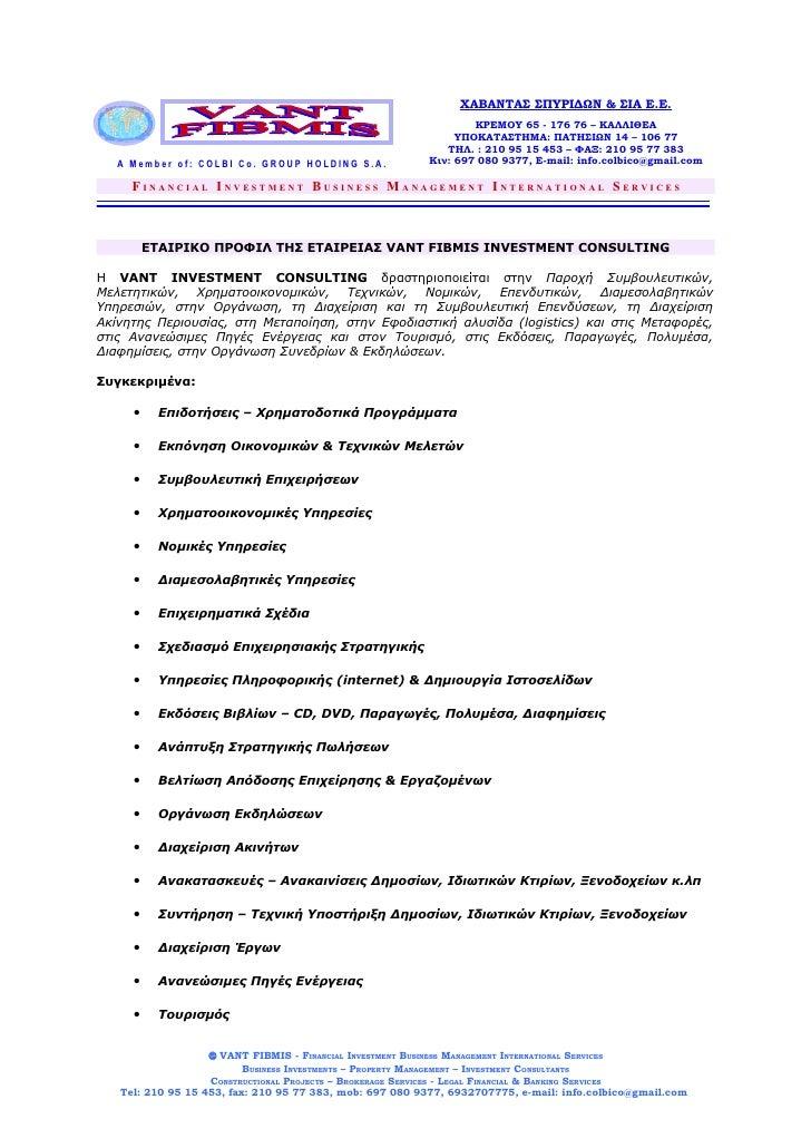 Vant Investment Consulting - Spyros Chavantas (Havantas)