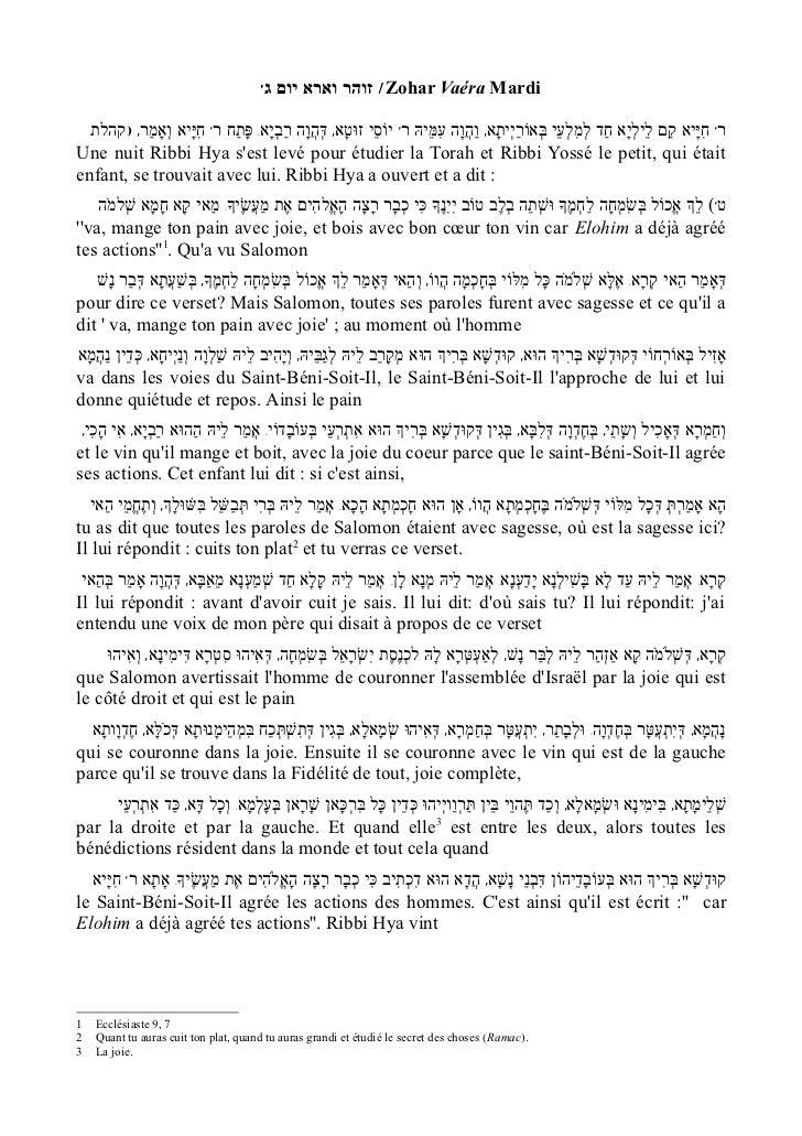 w זוהר וארא יום גqZohar Vaéra Mardi   חִיּ ָיא וְאָמַר )קהלתw יוֹסֵי זוּטָא דְּהֲוָה רַבְי ָא/ פָּתַח רw חִיּ ָיא קַם לֵיל...