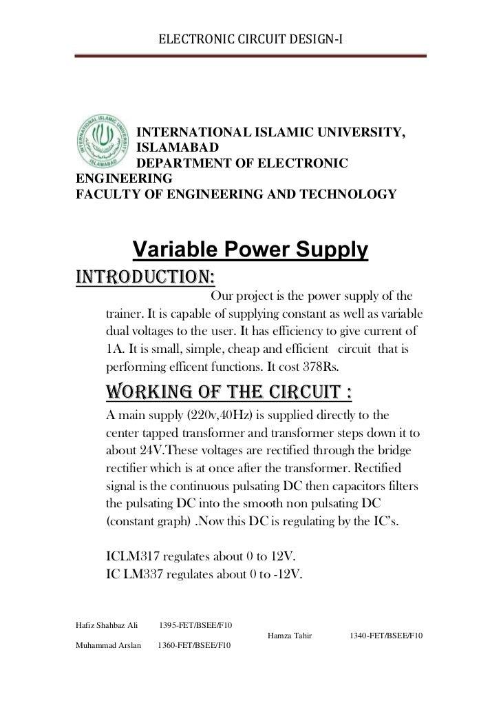 ELECTRONIC CIRCUIT DESIGN-I       INTERNATIONAL ISLAMIC UNIVERSITY,       ISLAMABAD       DEPARTMENT OF ELECTRONICENGINEER...