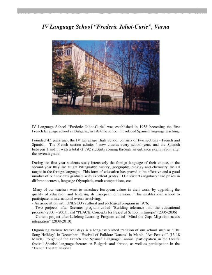 Varna language school_profile