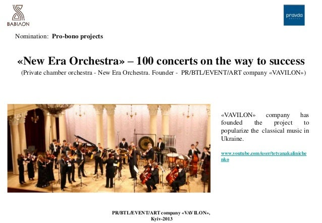 PR/BTL/EVENT/ART company «VAVILON», Kyiv-2013 «New Era Orchestra» – 100 concerts on the way to success «VAVILON» company h...