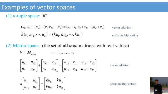 Topological Space  from Wolfram MathWorld