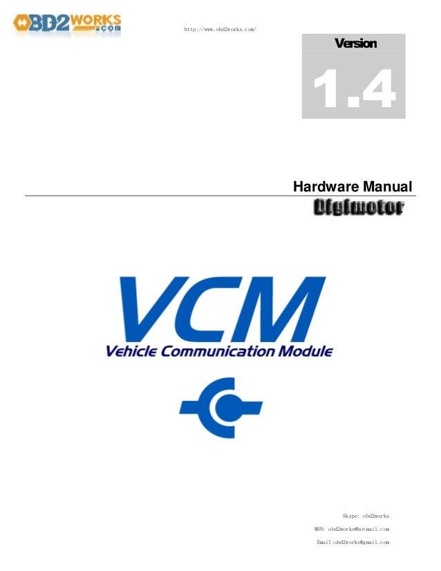 Vcm hardware manual-ford-eng