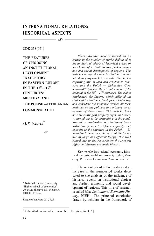 International relations: historical aspectsINTERNATIONAL RELATIONS:HISTORICAL ASPECTSUDK 338(091)                         ...