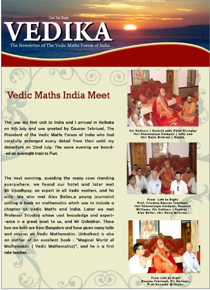 Vedika Newsletter