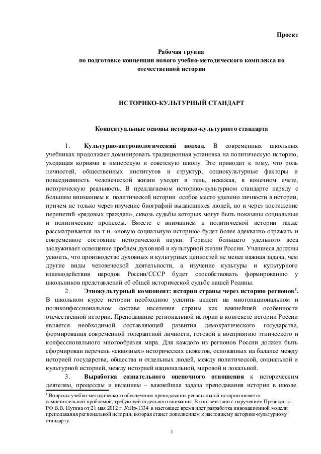 Vedomosti 17 06-2013
