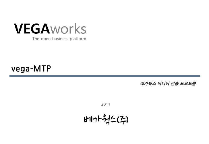 vega MTP multimeda transfer protocol