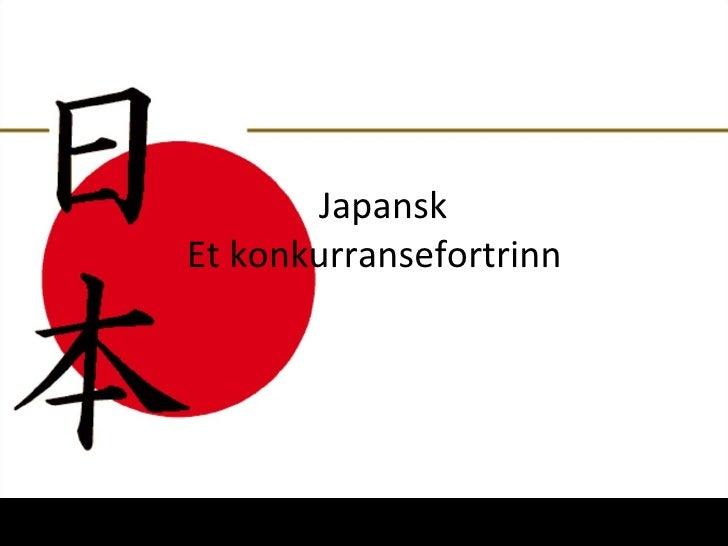 Velg Japansk