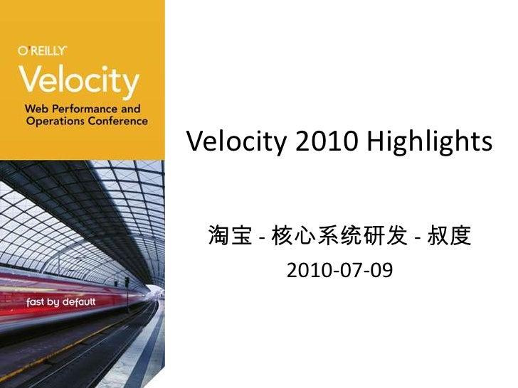 Velocity 2010 Highlights