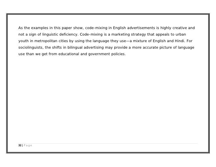 Help on my mass communications essay?