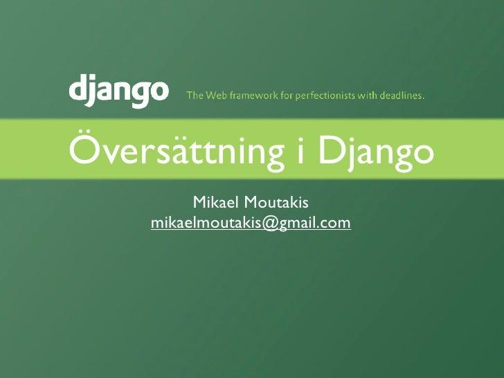 Översättning av django-program