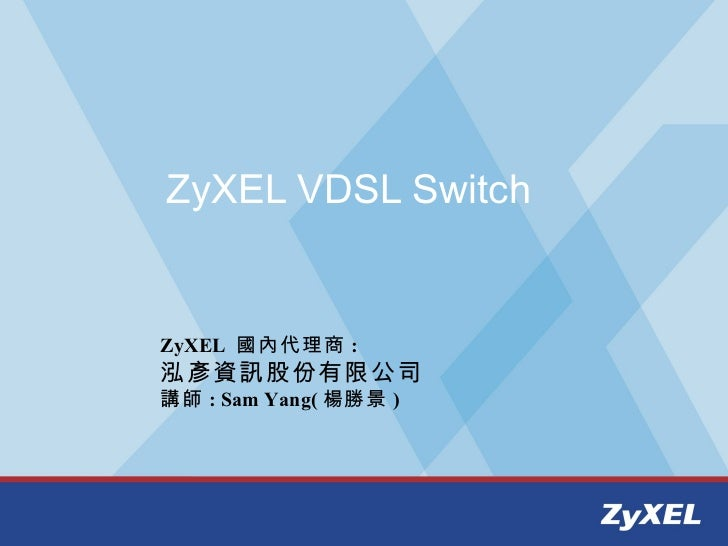 ZyXEL_VES-1624F-44_Product_Training