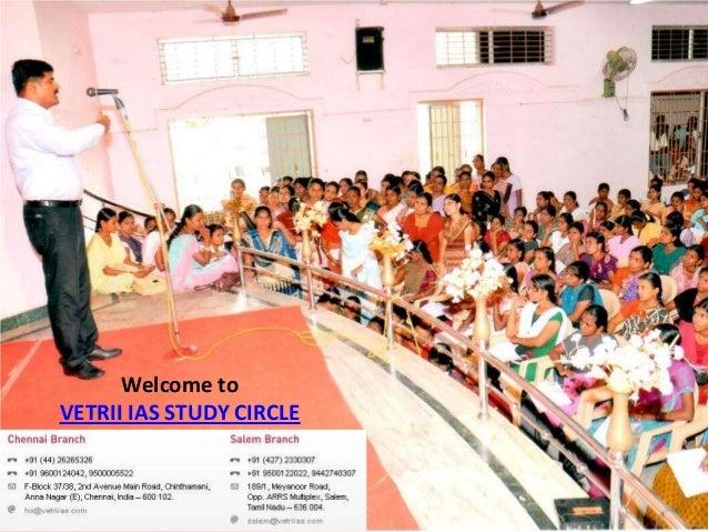 Vetrii IAS Study Circle