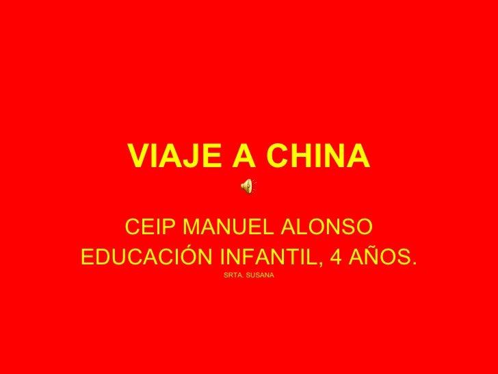 VIAJE A CHINA CEIP MANUEL ALONSO EDUCACIÓN INFANTIL, 4 AÑOS. SRTA. SUSANA