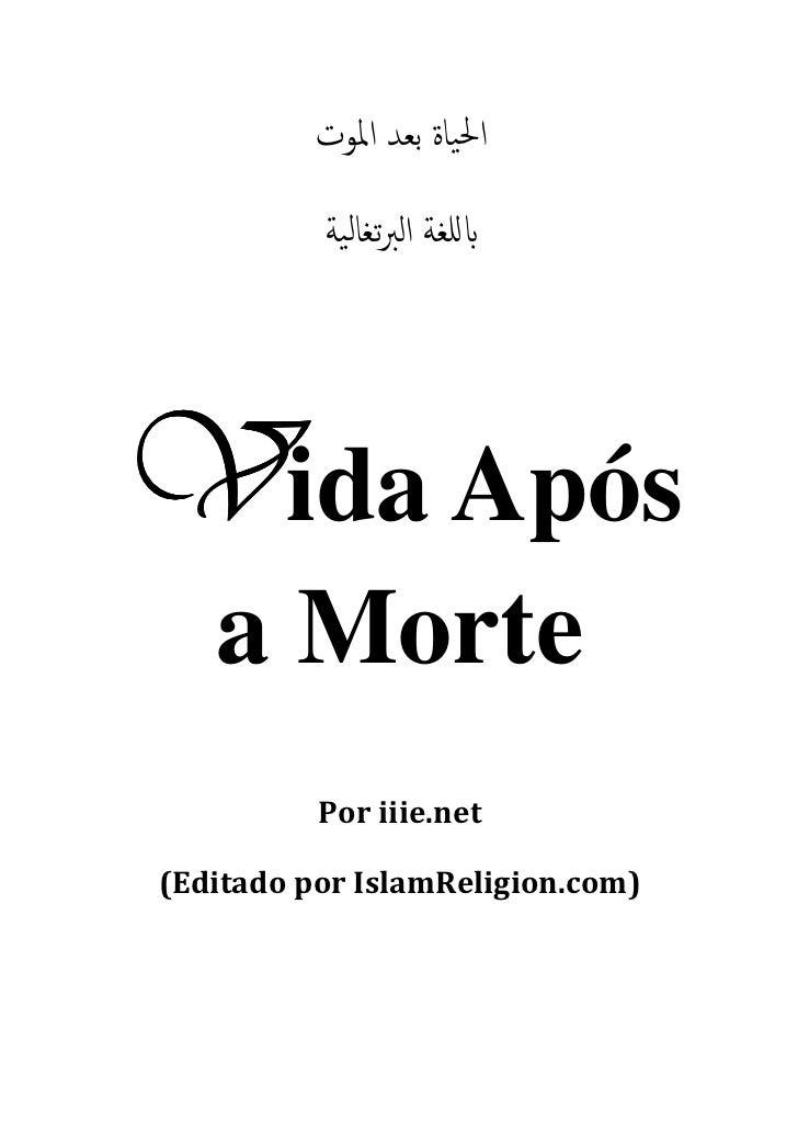 اﳊﻴﺎة ﺑﻌﺪ اﳌﻮت          ﻠﻐﺔ اﻟﱪﺗﻐﺎﻟﻴﺔVida Após   a Morte          Por iiie.net(Editado por IslamReligion.com)